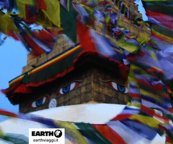 Kathmandu sito di incontri