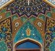 cover-iran