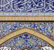 La storia millenaria dell'Iran vive a Kashan