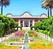 giardini dell'Iran